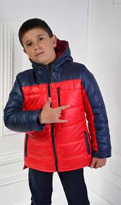 Курточка детская демисезонная Драйв для мальчика(134см.)