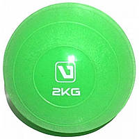 Медбол мягкий набивной 2 кг SOFT WEIGHT BALL LS3003-2