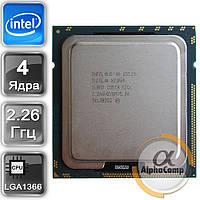 Процессор Intel Xeon E5520 (4×2.26GHz/8Mb/s1366) БУ