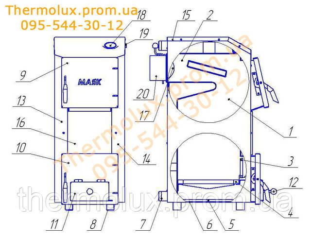 Схема стального твердотопливного котла Маяк АОТ-12