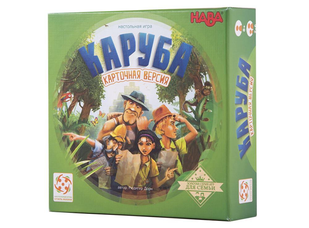 """Настольная игра """"Каруба: Карточная версия (Karuba: Das Kartenspiel)"""" Стиль Жизни"""