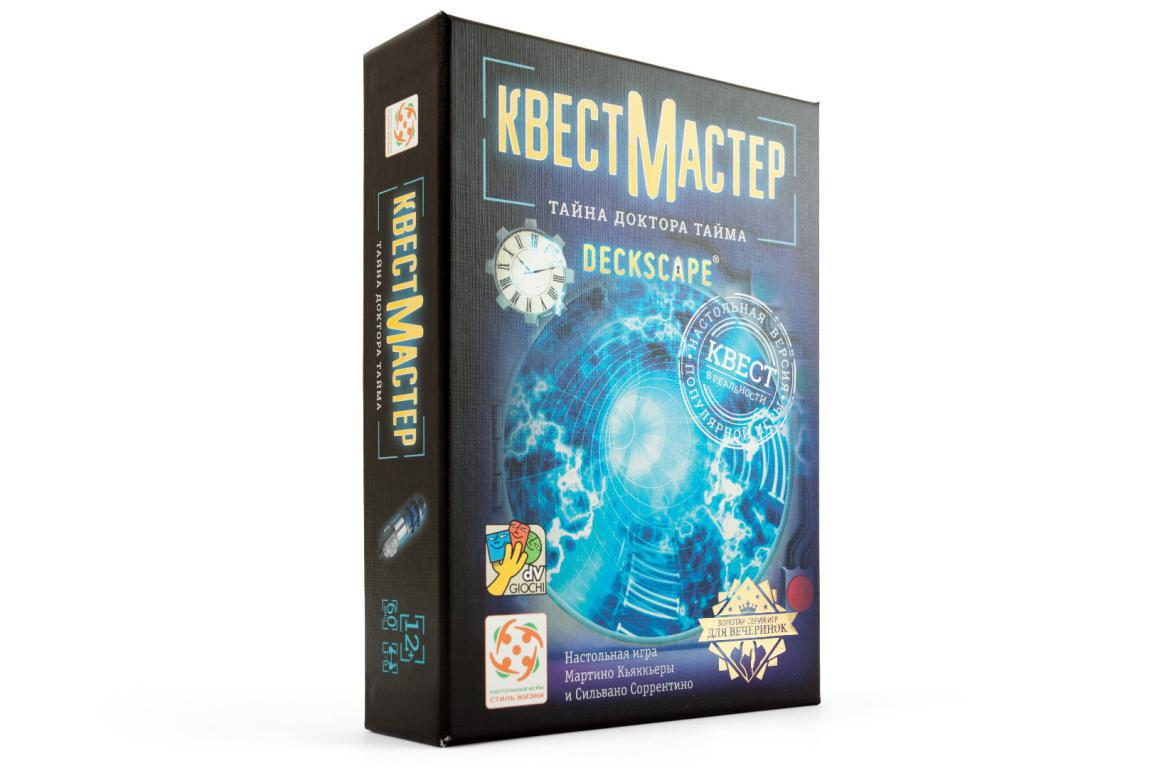 """Настольная игра """"КвестМастер: Тайна Доктора Тайма (Deckscape: Test Time)"""" Стиль Жизни"""