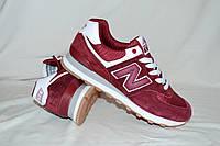 Мужские кроссовки New Balance 574 размер 42, 44