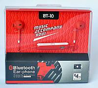 Bluetooth гарнитура стерео, беспроводные наушники BT-10 красные