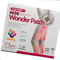 Корейский Пластырь для похудения ног  Mymi Wonder Patch