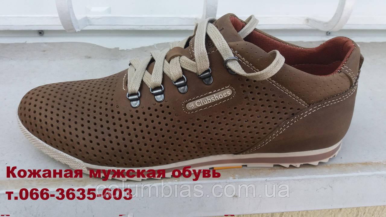 701441ee7 Кожаные летние кроссовки мокасины Польша: продажа, цена в ...