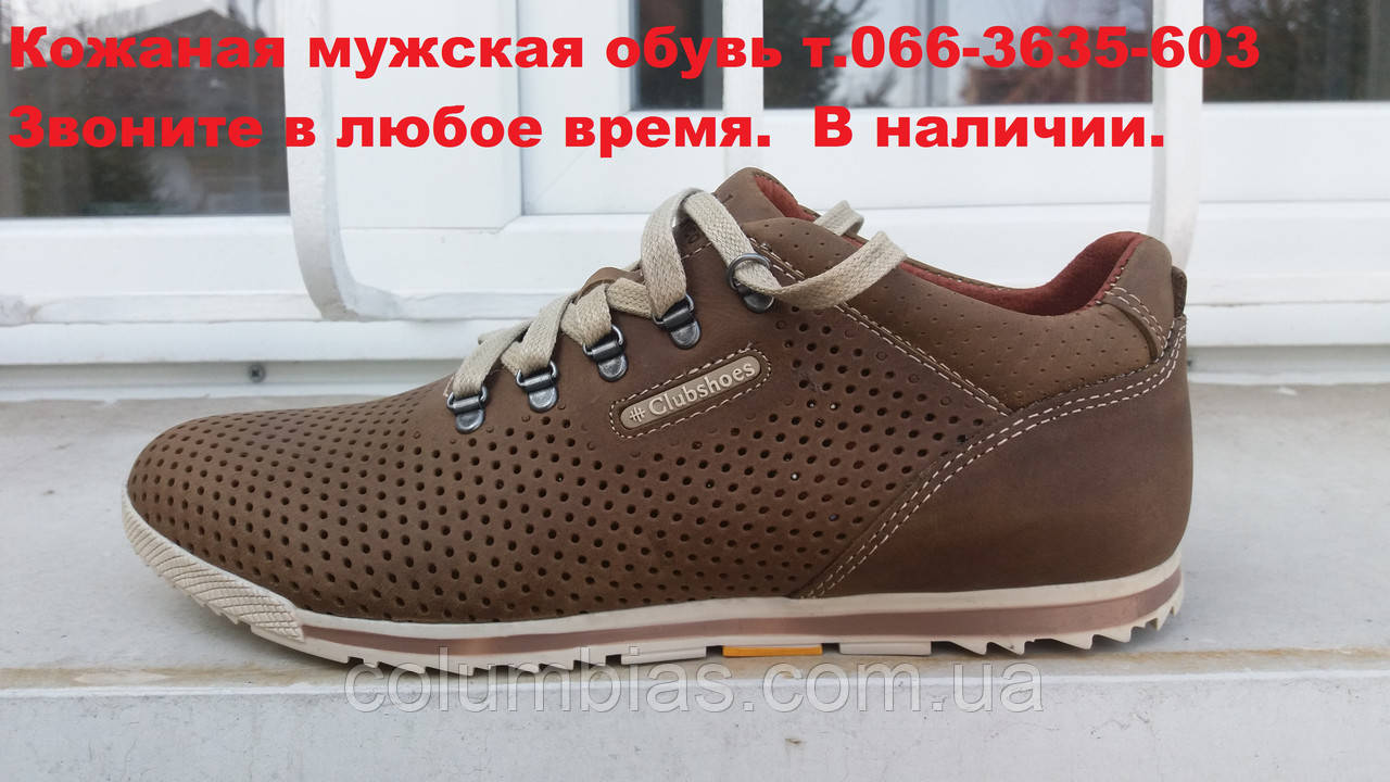 92903458a Кожаные польские весенние кроссовки columbia 4045: продажа, цена в ...