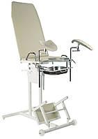 Кресло гинекологическое КГ-1 (Пром)