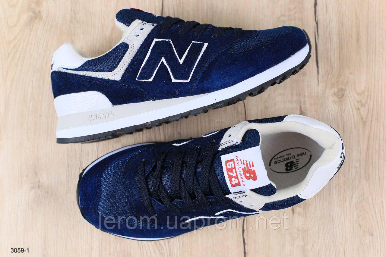 Очень крутые кроссовки из натуральной замши NB
