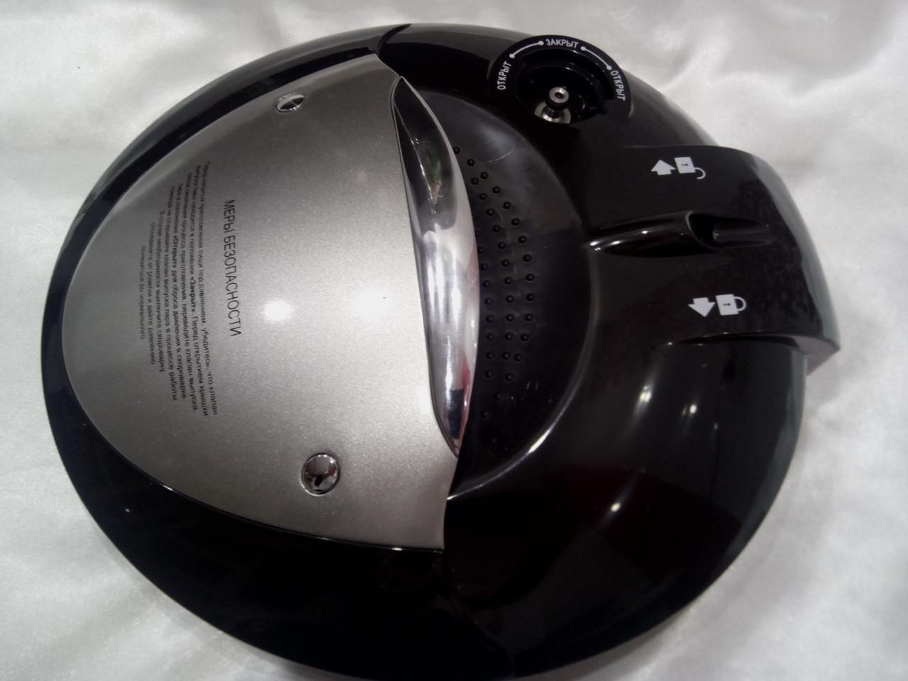 Крышка для мультиварки Redmond RMC-M4504