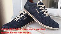 Польская летняя обувь