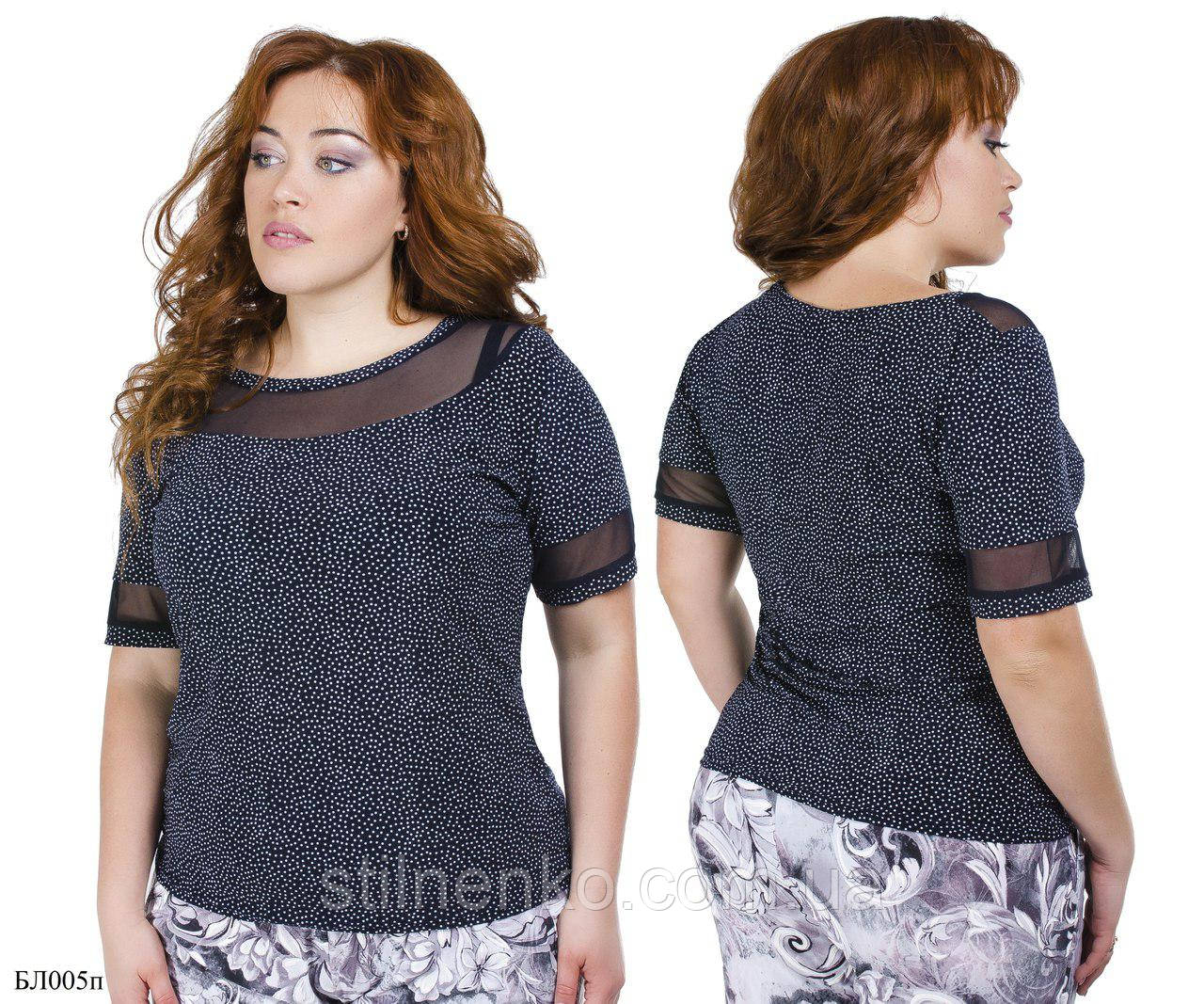 Блуза батал 50, 52, 54, 56, 58 для женщин
