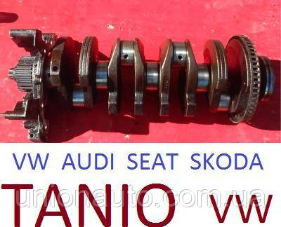 Коленвал VW AUDI SEAT SKODA 050105189B