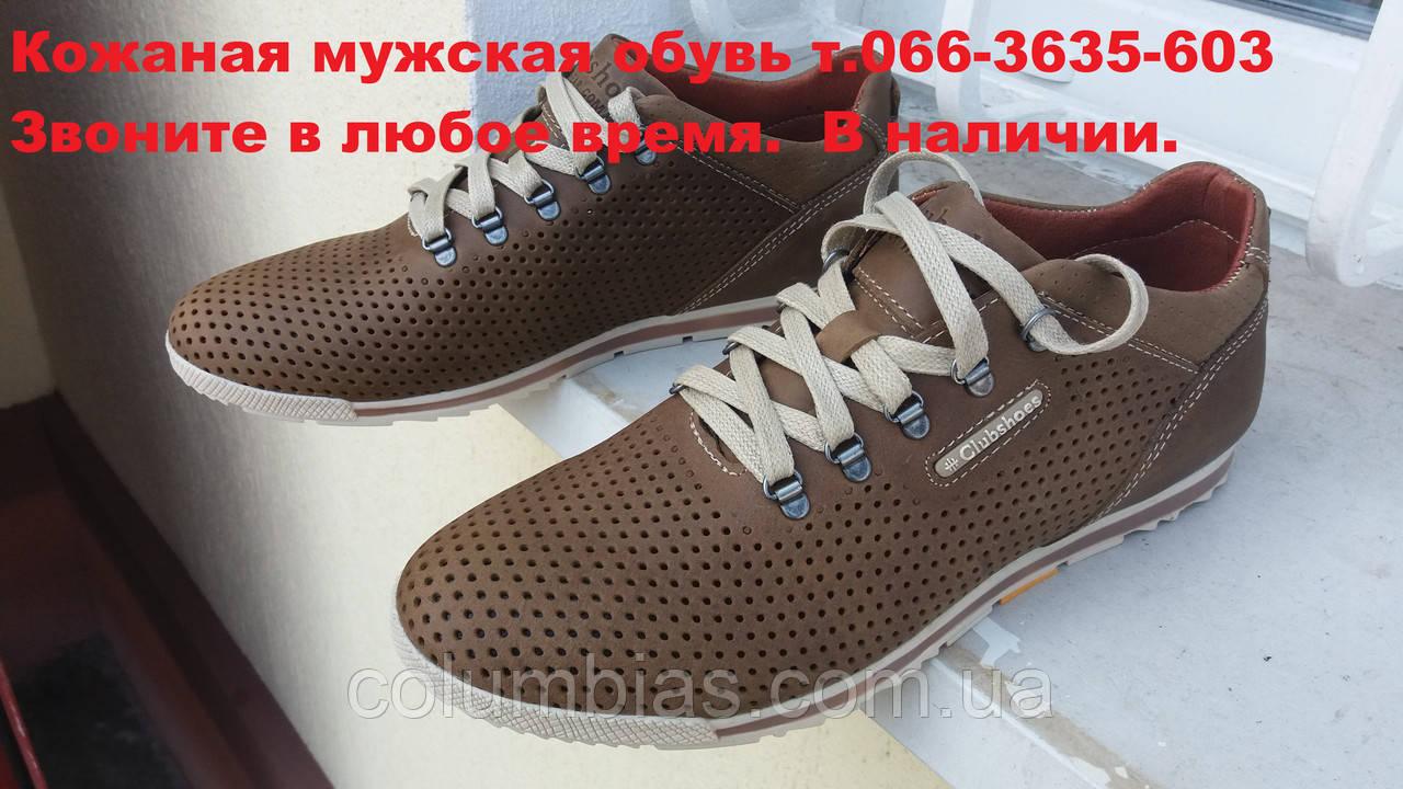 22401c84e Летняя мужская кожаная обувь из Польши - Весь ассортимент в наличии,  звоните в любое время