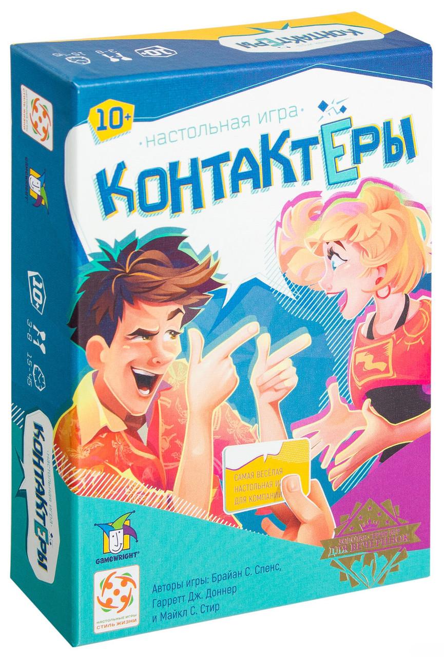 """Настольная игра """"Контактёры"""" Стиль Жизни"""