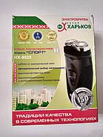 Электробритва ХАРЬКОВ HX-9525