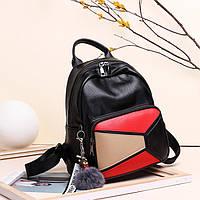 Женский рюкзак Cathy Red