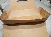 Тарелка лодочка с замочками 210*75*48 мм/крафт-картон 225 г/м.