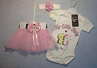 Костюм Faberco трехпредметный пышная юбка розовый девочка