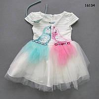 """Нарядное платье """"Птички"""" с обручем для девочки 104 см"""