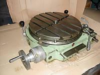 Стол поворотный фрезерный 200мм 7204-0002 ГОСТ 16936-71