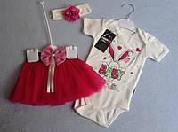 Костюм Faberco трехпредметный baby красный девочка