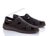 Слипоны мужские Lvovbaza Roksol Б-2 коричневая-ангола (40-45) - купить оптом на 7км в одессе