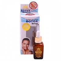 Антивозрастная сыворотка для лица с ботокс-эффектом и слизью улитки