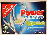 Таблетки для посудомоечных машин G&G Power Classic 60шт.