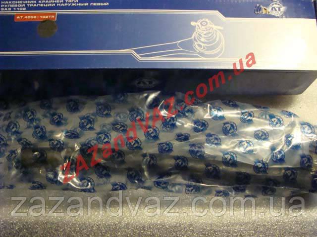Комплект наконечников рулевой тяги Таврия 1102 Славута 1103 AT Чехия