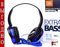Беспроводные Наушники JBL 650 Extra Bass