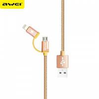 Usb кабель Awei 2in1 CL930 золотой MicroUsb и Ligthning