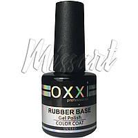 Каучуковая база для ногтей Rubber Base Grand OXXI 10 мл