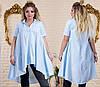Платье-рубашка женское асимметричное P9598