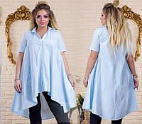 Платье-рубашка женское асимметричное P9598, фото 1