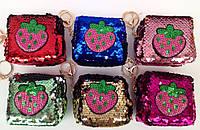 Детские кошельки для девочки, фото 1