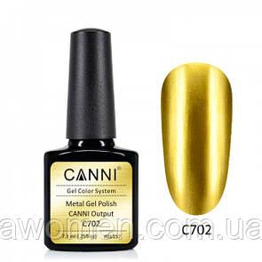 Гель-лак зеркальный CANNI № 702 золото
