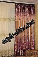 Ткань блэкаут , фото 1
