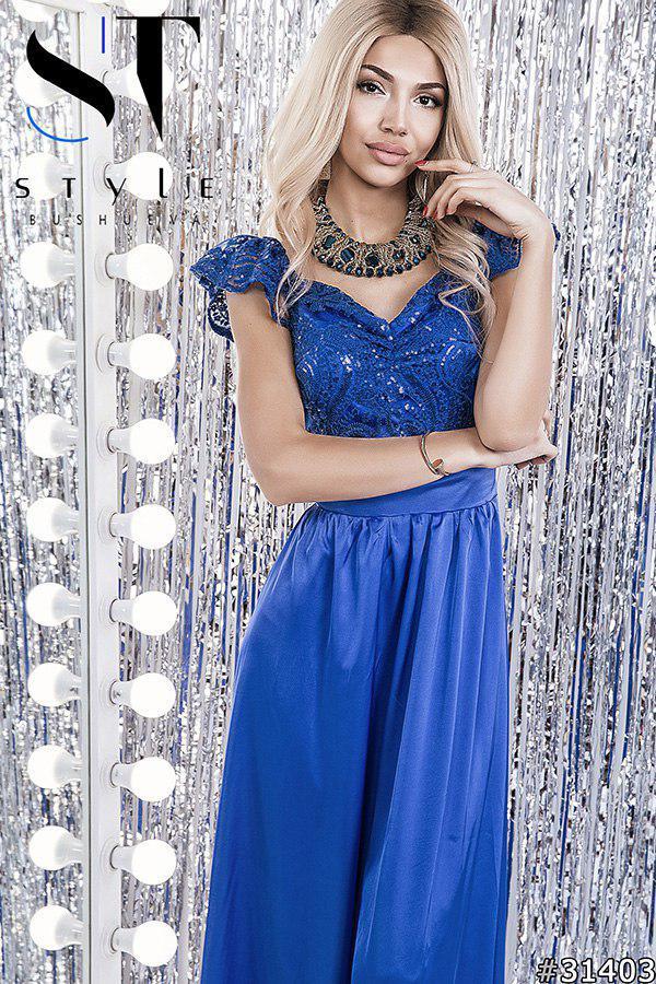 Вечернее платье в пол Глория электрик 42-46
