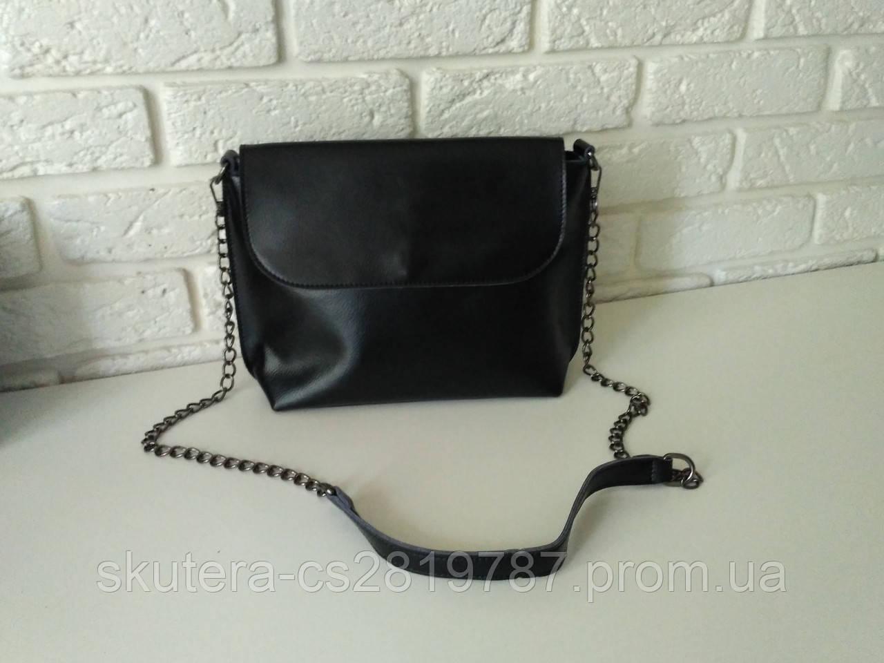 396de36e4500 Женская кожаная сумка