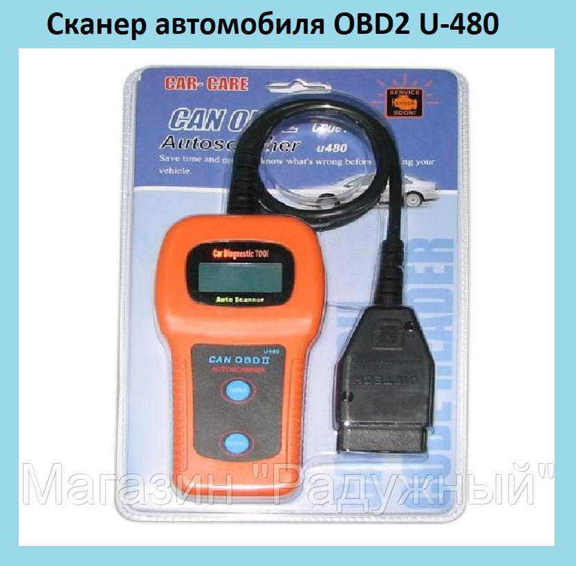 """Сканер автомобиля OBD2 U-480 - Магазин """"Радужный"""" в Борисполе"""