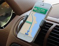 Автомобильный держатель AirClip для смартфонов 5-6 Powerplant CA910571