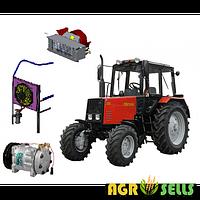 Кондицилнер для трактора МТЗ