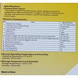Универсальное зарядное устройства для ноутбука, фото 7