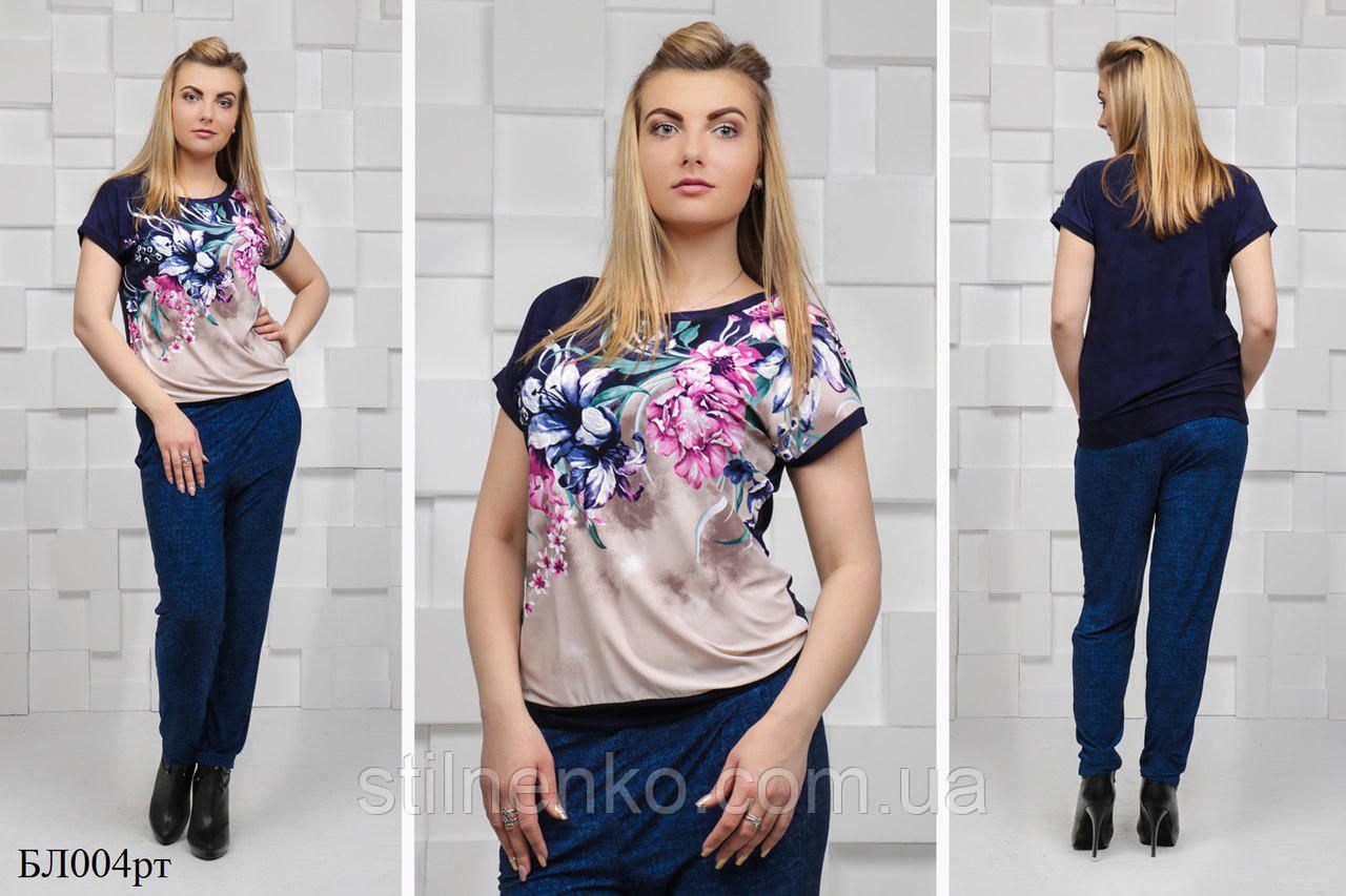 Блуза женская батал модель БЛ003с