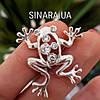 Лягушка серебряная брошка - Брошка Жабка серебро 925