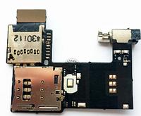 Разьем сим карты (на плате) и карты памяти Motorola XT1068 Moto G2, XT1069, с виброзвонком