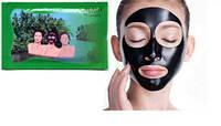 Японская маска-пленка на основе морских водорослей и бамбукового угля. Shiseido