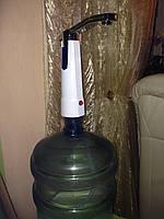 ПОМПА НАСОС ДИСПЕНСЕР для воды электро на бутыль 19л, зарядка от USВ