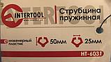 Струбцина пружинная 25мм INTERTOOL HT-6031, фото 2